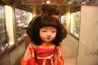a japaness doll
