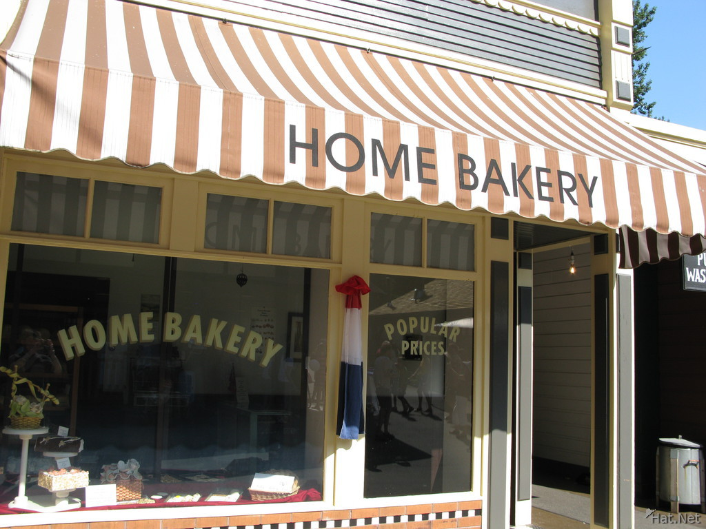 home bakery