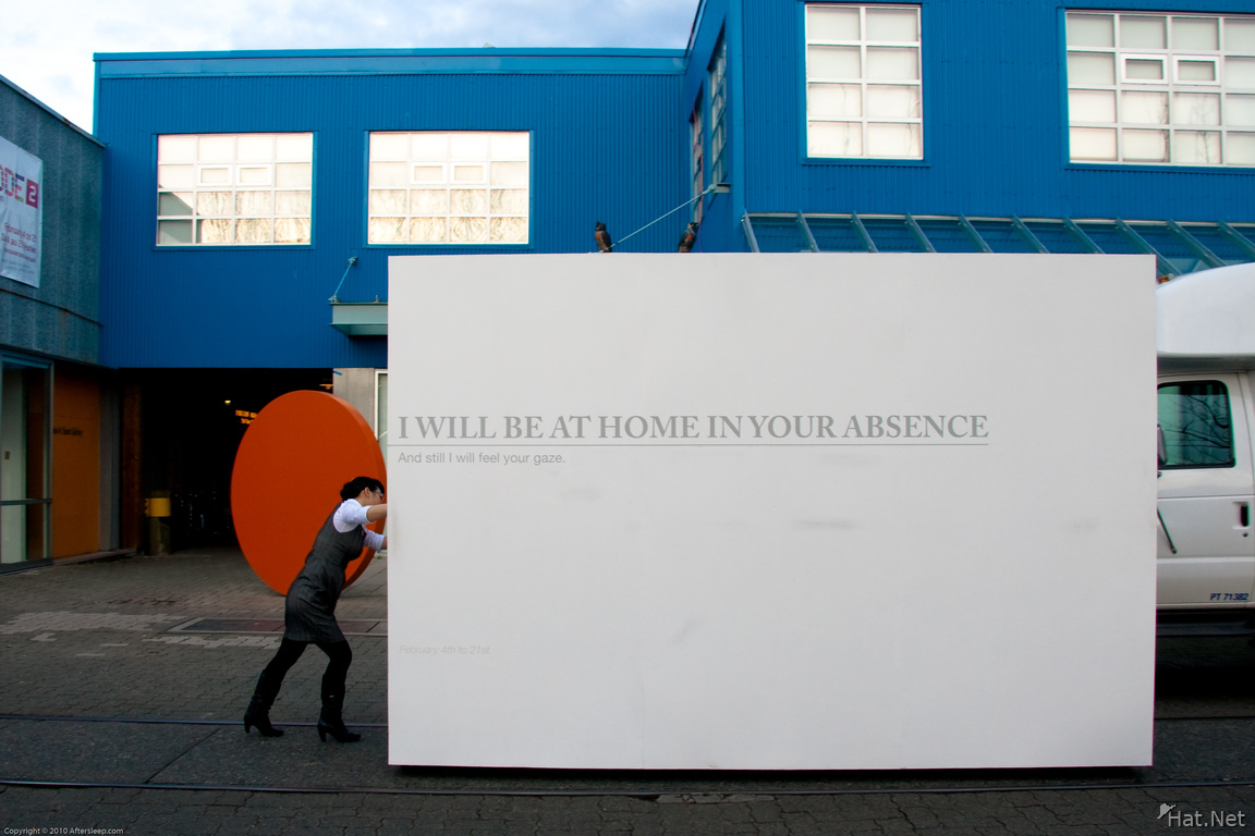 view--at home in your absence