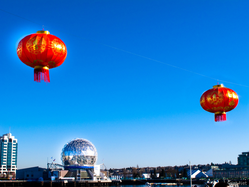chinese lanterns and science world