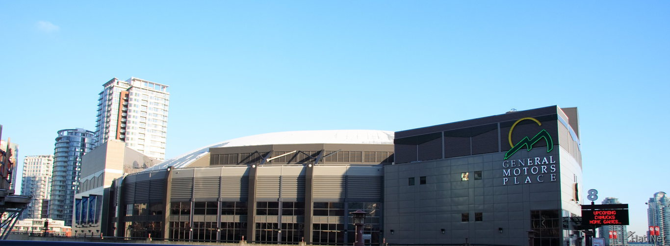 gm place still has a shell