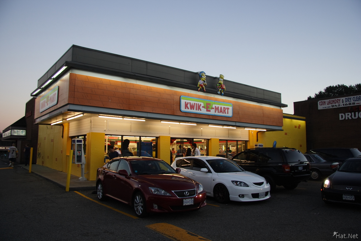 kwi-e-mart at night
